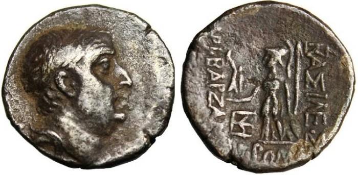 """Ancient Coins - Ariobarzanes I, AR Drachm """"Athena"""" King of Cappadocia"""