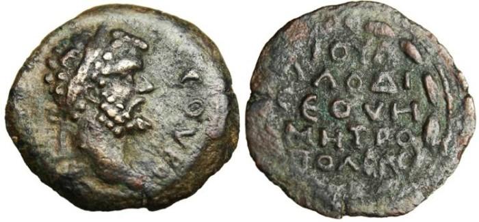 """Ancient Coins - Septimius Severus, AE28 """"Ethnic in Wreath"""" Syria, Laocidea ad Mare Rare"""