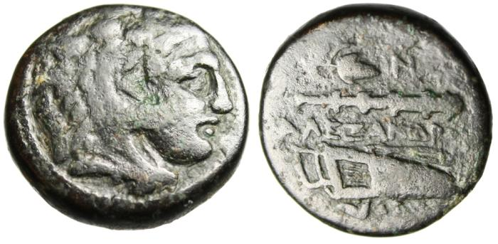 "Ancient Coins - Alexander III The Great Lifetime AE19 ""Bow, Case, Club N Grape Cluster"" Rare"