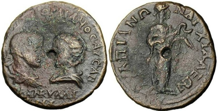 "Ancient Coins - Gordian III & Tranquillina ""Hygeia"" Thrace, Anchialus"
