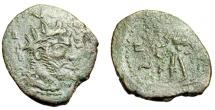 "Ancient Coins - Barbarous Postumus AE Dupondius ""Radiate Bust & Pax"" Crude Style Rare"