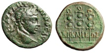 "Ancient Coins - Caracalla AE23 Bithynia Nicaea ""Three Signa (Standards)"" Good Fine Green Patina"