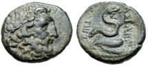 """Ancient Coins - Mysia, Pergamon (Pergamum) AE24 """"Asklepios & Snake Coiled Omphalos"""" VF"""