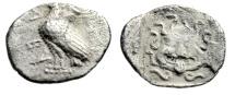 "Ancient Coins - Troas, Abydos AR Obol ""Eagle Standing, Kantharos / Gorgoneion Gorgon Facing"""
