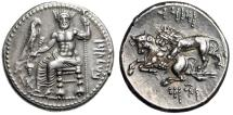 """Ancient Coins - Cilicia, Tarsos AR Stater """"Baaltars Seated & Lion Attacking Bull"""" Choice EF"""