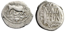 "Ancient Coins - Illyria, Dyrrhachium AR Drachm ""Cow Suckling Calf, Grape"" Herodotos & Arimnastos"