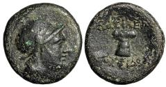 "Ancient Coins - King of Thrace (Kainian): Mostis AE18 ""Helmeted Head & Cuirass Breastplate"" Rare"