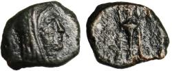 "Ancient Coins - Antiochus II AE11 ""Veiled Tyche & Tripod"" Sardes 261-246 BC Rare"
