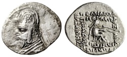 "Ancient Coins - King of Parthia: Mithradates III AR Drachm ""Bust, Star Crown & Archer (Arsakes)"""