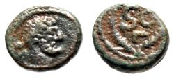 "Ancient Coins - Hadrian Chalkous ""SC and Gamma in Wreath"" Seleucis and Pieria, Antioch Rare gVF"