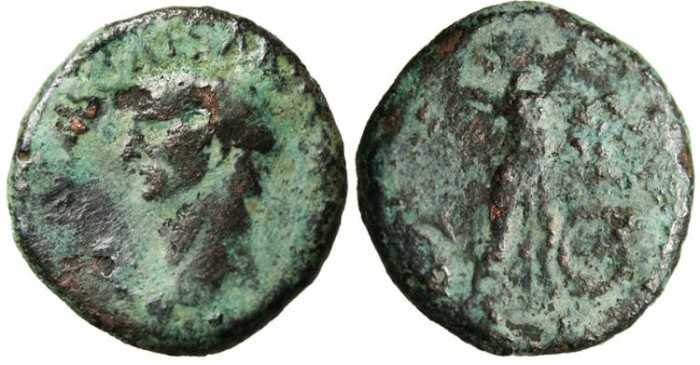 "Ancient Coins - Claudius I, AE As ""Minerva Brandishing Spear"" RIC 116"