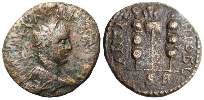 "Ancient Coins - Valerian II AE22 ""Eagle on Vexillum, Two Standards"" Pisidia Antioch SCARCE"