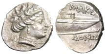 "Ancient Coins - Macedonia General Mint (Undefined) AR Tetrobol ""Maenad & Prow"" Rare EF"