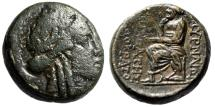 "Ancient Coins - Ionia, Smyrna AE20 ""The Poet Homer, Scroll of Poetry"" Epikrates, Ermokrato Magistrates"