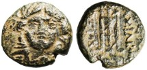 "Ancient Coins - Rare Antiochus II Theos AE10 ""Apollo Facing Front & Tripod"""