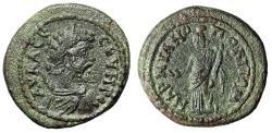 "Ancient Coins - Septimius Severus AE22 of Markianopolis ""Homonoia"" Very Rare No Magistrate"