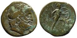 "Ancient Coins - Sicily, The Mamertini AE Pentonkion ""Zeus, Star & Warrior"" Rare Control Mark"