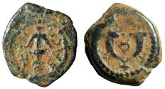 Ancient Coins - Herodian Kingdom of Judea: Herod I The Great Prutah Well-Struck Attractive