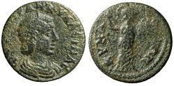 """Ancient Coins - Tranquillina AE22 of Cyme in Aeolis """"Athena, Spear & Aegis"""" Kyme Rare"""