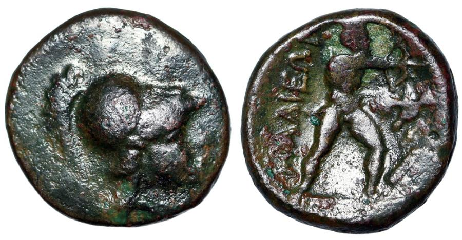 "Ancient Coins - Thessaly, Lamia AE14 ""Athena & Philoketes Shooting Birds With Bow"" Scarce"