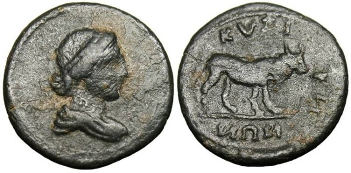 "Ancient Coins - Mysia, Kyzikos Autonomous AE19 ""Bull Standing Right"" Rare"