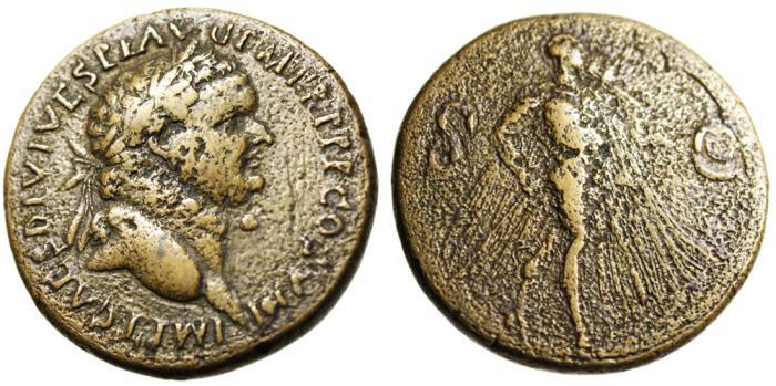 "Ancient Coins - Titus Caesar Sestertius ""Mars, Spear & Trophy"" Thracian Mint RIC 499 var Rare"
