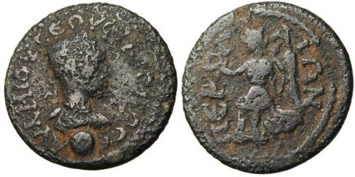 "Ancient Coins - Philip II ""Nike Flying"" Pamphylia, Perga RARE"