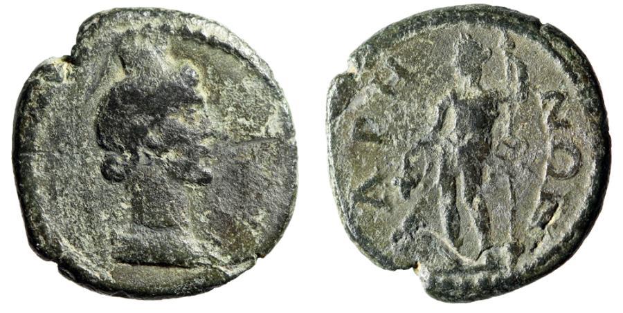 "Ancient Coins - Pisidia, Baris Semi-Autonomous AE16 ""Turreted Tyche & Dionysos"" Very Rare"