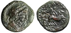 "Ancient Coins - Sicily, Syracuse Under Roman Rule AE20 ""Charioteer Driving Biga"" VF"