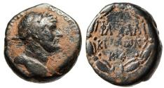 """Ancient Coins - Hadrian AE23 """"FL XAL KIDEWN KE in Wreath"""" Syria Chalkidice Chalkis Rare"""