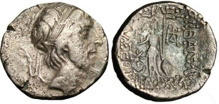 """Ancient Coins - King of Cappadocia: Ariobarzanes III, AR Drachm """"Athena"""" VF"""