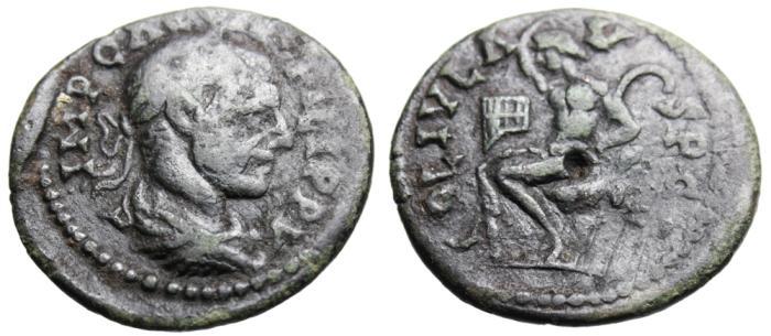 "Ancient Coins - Philip I AE26 ""Pan Seated, Holding Flute"" Macedonia Pella Scarce"