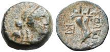 """Ancient Coins - Cilicia, Soloi AE16 """"Demeter & Double Cornucopiae"""""""