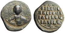 "Ancient Coins - Anonymous AE Follis ""Facing Christ & Jesus Christ King of Kings Legends"" nVF"