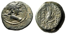 "Ancient Coins - Seleukid Kingdom: Antiochos VII Eurgetes ""Winged Eros & Headress of Isis"" VF"