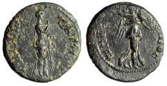 """Ancient Coins - Ionia, Smyrna Pseudo-Autonomous AE16 """"Nemesis & Nike, Trophy"""" Very Rare gVF"""