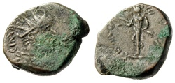 "Ancient Coins - Postumus AE Dupondius ""Mars Walking Left, Trophy & Spear"" Very Rare Unlisted"