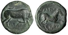 """Ancient Coins - Apulia, Arpi AE19 """"Bull Butting & Horse Rearing"""" Poullos Good Fine"""