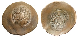 "Ancient Coins - Isaac II Angelus Aspron Trachy ""Virgin Mary & Emperor"" Cup Coin 29mm Exceptional"