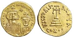"""Ancient Coins - Constans II & Constantine IV AV Gold Solidus """"Busts & Cross on Steps"""" EF"""