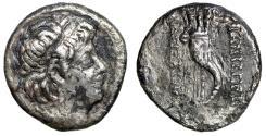 "Ancient Coins - Seleucid Empire: Alexander II Zabinas AR Drachm ""Double Cornucopiae"" Rare"