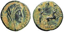 "Ancient Coins - Divus Constantine I The Great ""Hand of God Receiving Quadriga"" Antioch VF Desert"