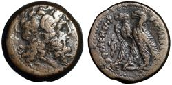 """Ancient Coins - Ptolemaic Kingdom: Ptolemy VIII Euergetes II Physcon AE29 """"Two Eagles"""" Good Fine"""