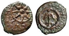 "Ancient Coins - Alexander Jannaeus AE Prutah (Widow's Mite) ""Star & Anchor"" Good Fine Judea"