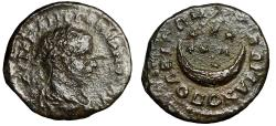 """Ancient Coins - Gordian III AE17 of Hadrianopolis, Thrace """"Crescent & Seven Stars"""" Very Rare"""