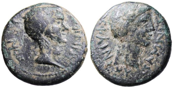 """Ancient Coins - Caius (Gaius) & Lucius Caesars AE17 """"Busts"""" Mysia Pergamon RPC 2365 Rare"""