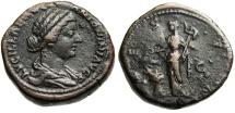 """Ancient Coins - Lucilla AE Sestertius """"Vesta at Altar With Simpulum"""" Rome RIC 1779 Good VF"""