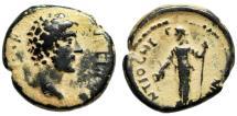 """Ancient Coins - Marcus Aurelius as Caesar AE20 """"Female Emptying Cornucopia"""" Pisidia Antioch Rare"""