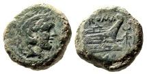 "Ancient Coins - Roman Republic AE Quadrans ""Hercules & Prow, Thunderbolt"" Very Rare Near VF"