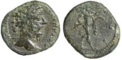 "Ancient Coins - Marcus Aurelius AE Dupondius ""COS III Mars, Spear & Trophy"" RIC 994 About VF"